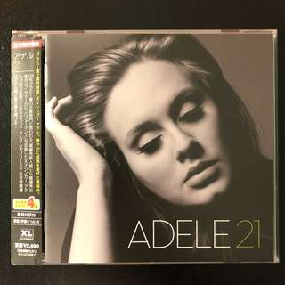 Adele 21 Made in Japan with Japan Bonus Tracks