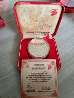 1990 $10 Horse Silver Proof