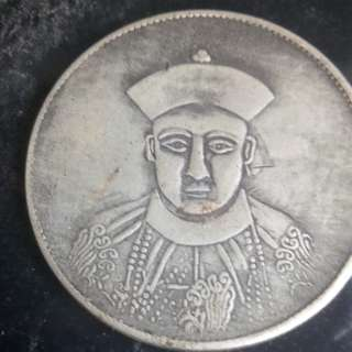 China Empire Qing Empire One Teal Silver Coin 38.7mm