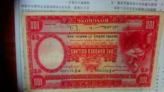 古董錢紙幣