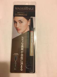 Shiseido Maquillage Eyebrow Pencil / Eyebrow Autoliner from Japan
