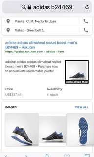 Addidas climaheat boost