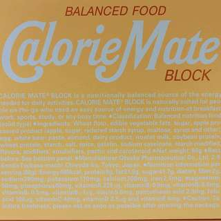 [減肥瘦身]Calorie Mate 原味日本人氣代餐 擁二十年歴史的栄養食品!