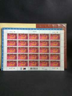 2000年 龍年郵票