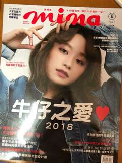 Mina 日本雜誌 2018 6月號