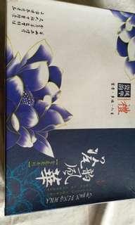 瓷韵風華(青花瓷糸列)