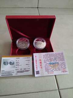 一带一路银质纪念章(mintage 5000)
