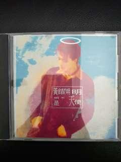 黄耀明CD