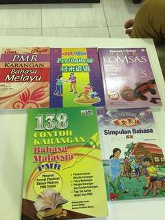 PMR & SPM BAHASA MALAYSIA Reference Books