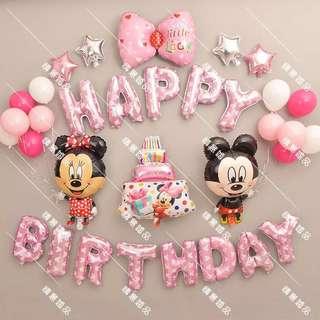 (PO)Children's Party Ballon Set- PICK YOUR DESIGNS
