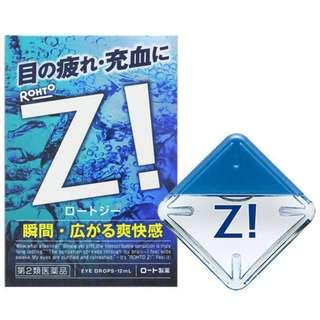 Rohto Z! Level 8 Eye Drops 12ml