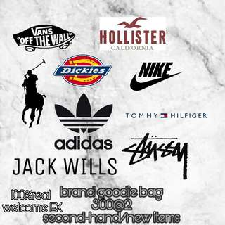 Brand goodie bag Nike adidias vans dickies jack wills tommy Hilfiger Hollister
