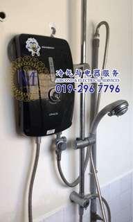 Installation Water Heater