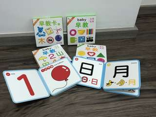 Baby Chinese flash cards 早教卡