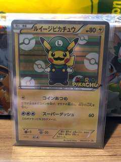 pokemon pikachu jap promos