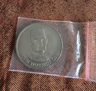 TUN HUSSEIN ONN coin