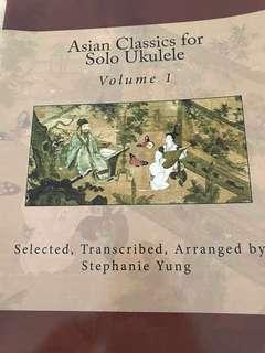 Asian classics for solo ukulele book
