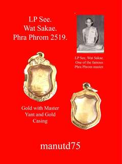 LP See, Wat Sakae, Phra Phrom 2519, Gold Edition with Gold casing