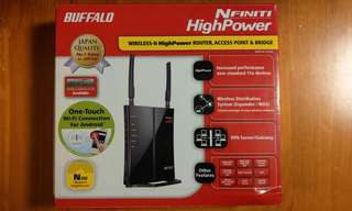Buffalo N300 Wifi Router