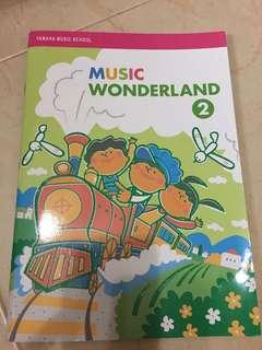 Yamaha - Music Wonderland 2