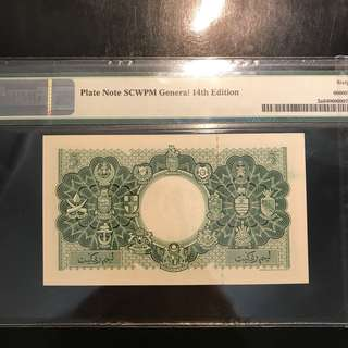 ⭐️ Plate Note ! Standard Catalog Of World Paper Money - SCWPM 14th Edition. 1953 Malaya And British Borneo $5 QEII, Plate Note PMG 64 ⭐️ World Pick Catalog Plate Note, Prestige Collection ! ⭐️