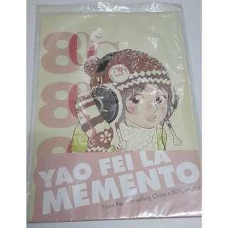 Gempak Starz Memento: Yao Fei La illustrations
