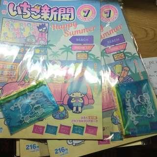 Sanrio 草莓新聞 2018 七月號 連贈品PC狗 透明小拉鏈袋