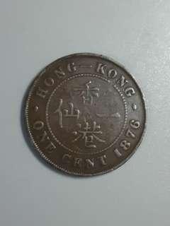 1876年 香港一仙