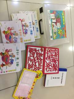 Learning mandarin words with stroke