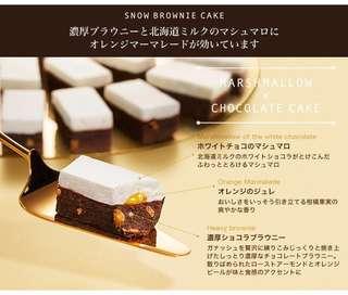 日本手信零食-白雪座Snow Brownie