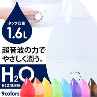 超音波加濕器 H2O Ultrasonic Humidifier (White) 100%new
