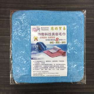 square face towel
