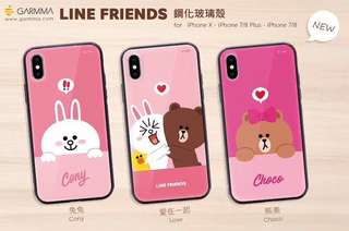 100%全新!原裝正版 Line Friends 熊大 iPhone X/7/8/7plus/8plus Case 手機殼 手機套 電話套 apple cony brown choco sally