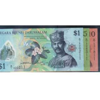 Brunei D1 $5 $10 First prefix UNC