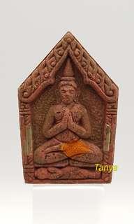 Thai amulets phra Lhun Pean Nangkwak Songnum 57 Lp Key