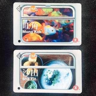 兩張MTR地鐵紀念車票2010年