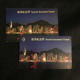 香港夜景遊客MTR地鐵紀念車票 連票套