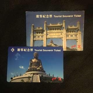 天壇大佛MTR地鐵紀念車票 連票套