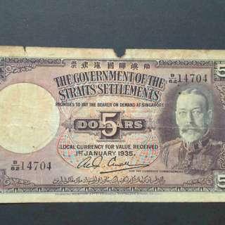 Straits Settlement 1935 $5