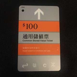 MTR地鐵通用儲值舊車票