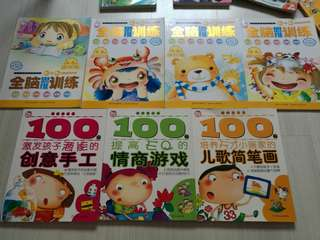 BN Chinese Books for 4-5 years kids