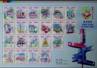 香港景致郵票小全張