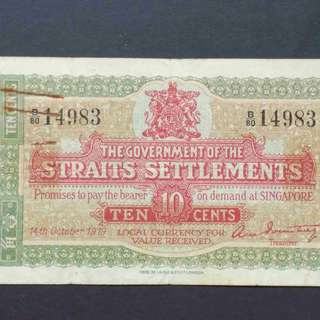 Straits Settlement 1919 Ten Cents