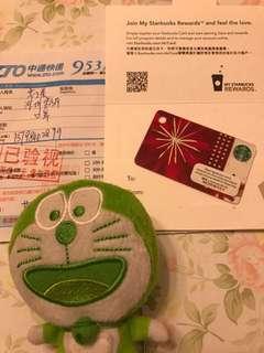 Starbucks 都是香港🇭🇰澳門🇲🇴 使用的星巴克卡 充50 元即可使用 一張30元. 4 張100 元