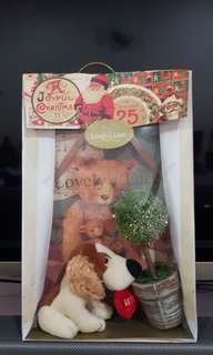 Lovely Lace Christmas Gift set