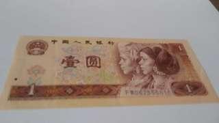 售已退市 第四套人民幣 靚號 1980年人民銀行發行1元紙幣 只1張 超新淨版 真品 極珍貴收藏價值 包順豐站運費