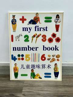 My First Number Book 儿童趣味算术
