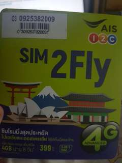ais sim2fly多國上網卡(日本韓國台灣)