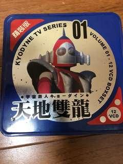 天地雙龍VCD volume 01