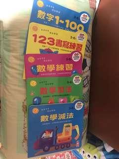 3-6歲數學練習